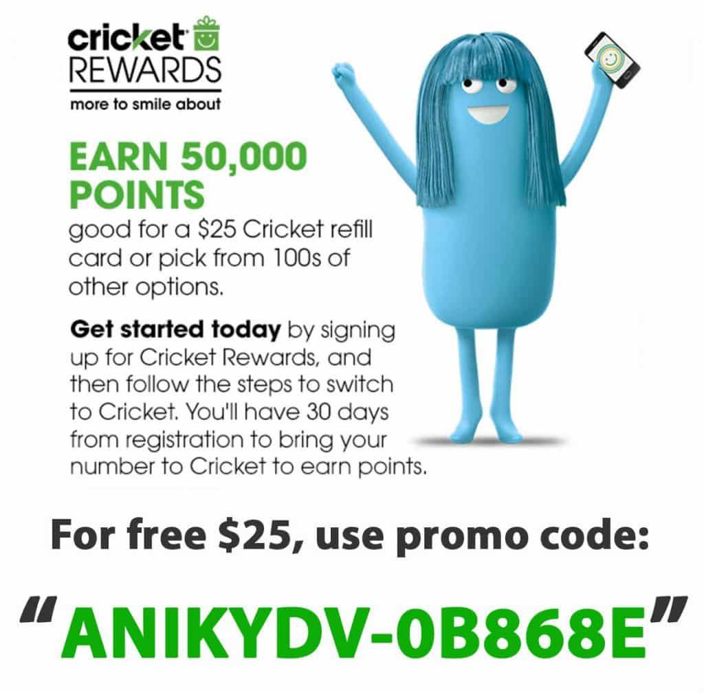 Cricket Rewards signup code