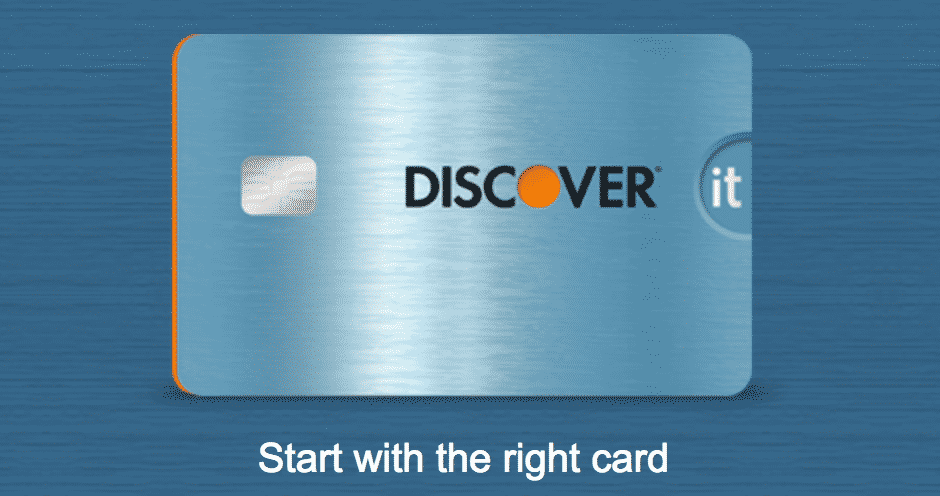 Discover credit card referral link
